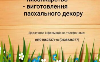 174813191_867352400662917_5530384128492322085_n