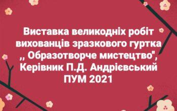 IMG_20210413_150350